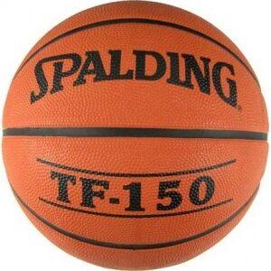 Мяч spalding nba highlightred №7